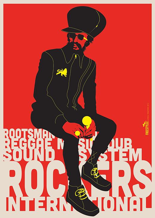 Rootsman Soundman | R.084