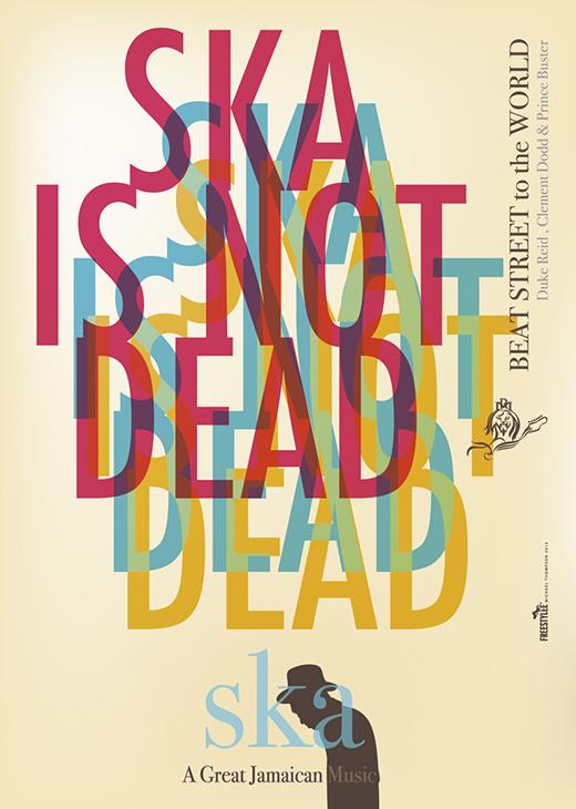 Ska Is Not Dead   R.053