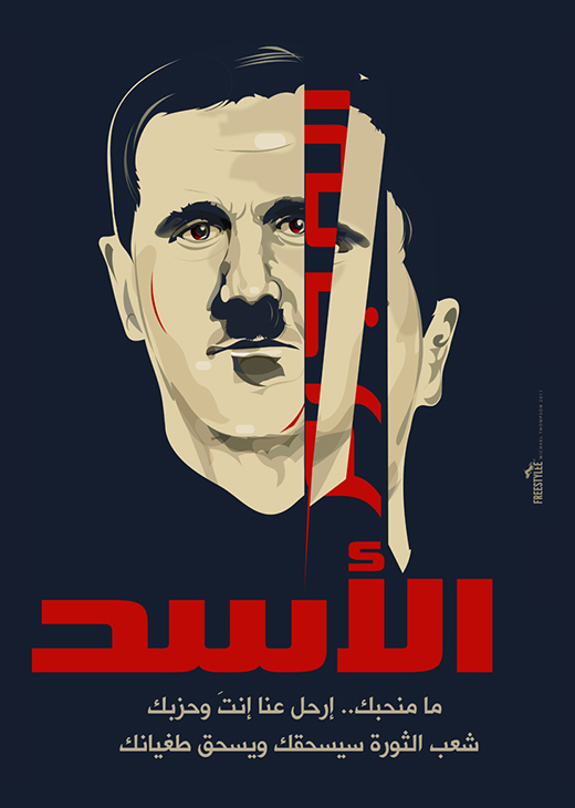 Assad | The Face of a Tyrant | I.033