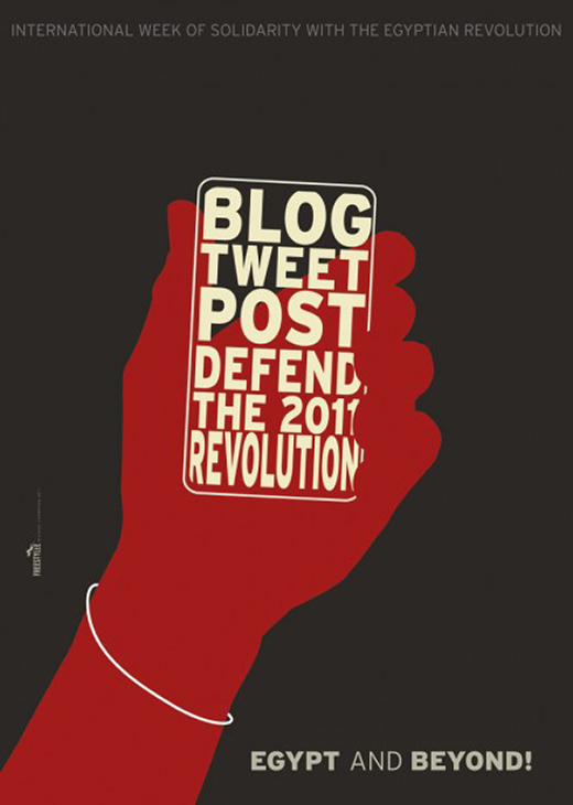 Blog Tweet Post | Defend the 2011 Revolution | I.025