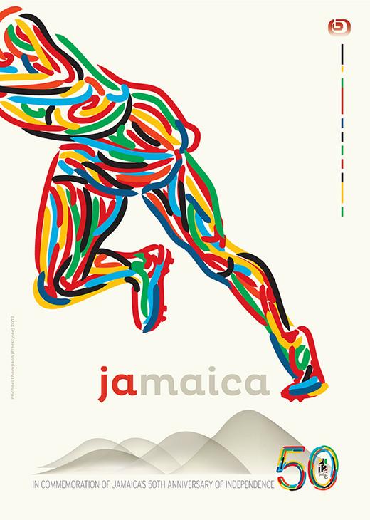 Celebrating Jamaica 50 | J.028