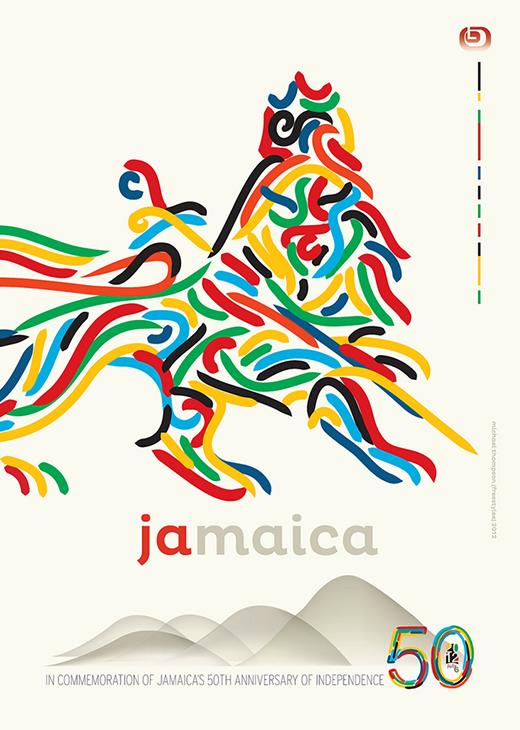 Celebrating Jamaica 50 | J.029