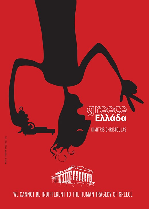 Dimitris Christoulas | Ι.049