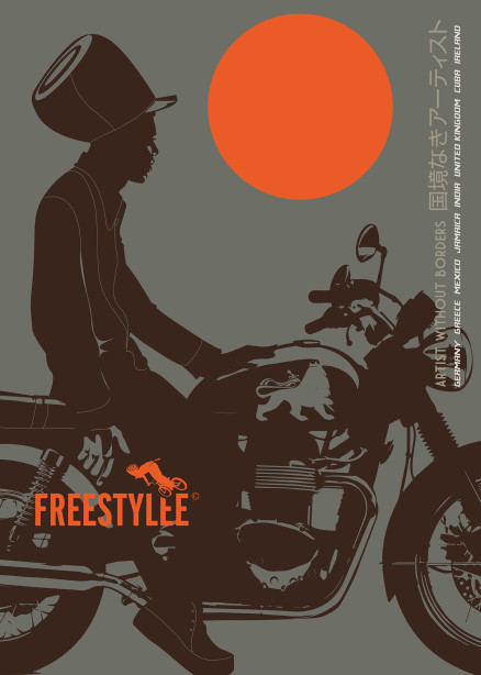 Freestylee – The art of awareness | Free.015