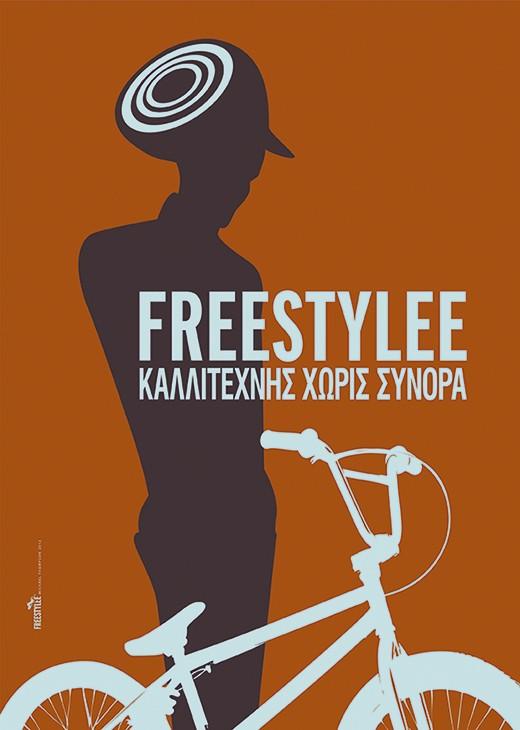 Freestylee in Greece | Free.001