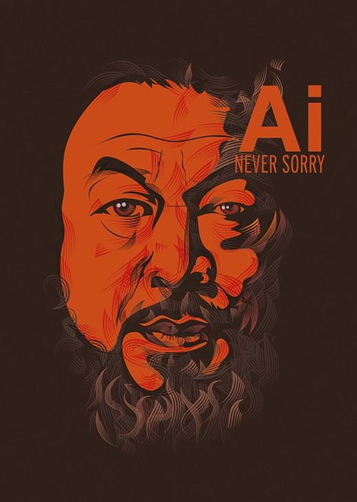 FREE Ai Weiwei | I.024