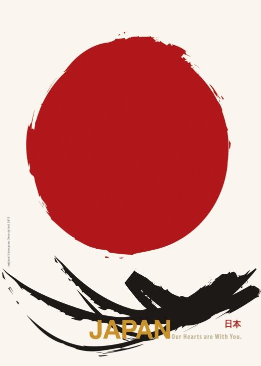 Japan | I.051