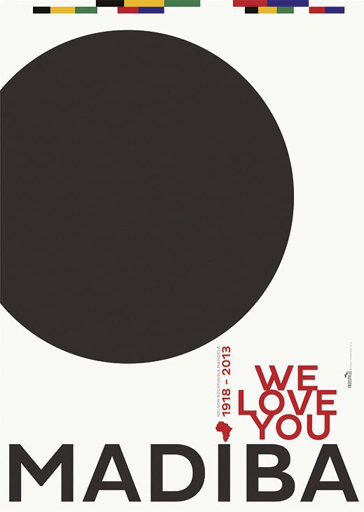 We Love You Madiba | I.090