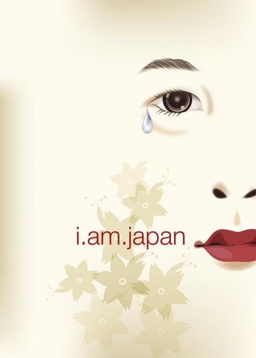 I am Japan   I.037