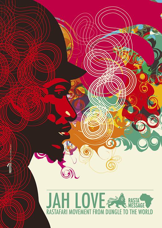 Jah Love | J.042