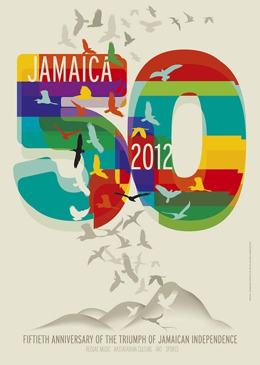 Jamaica 50 | J.070