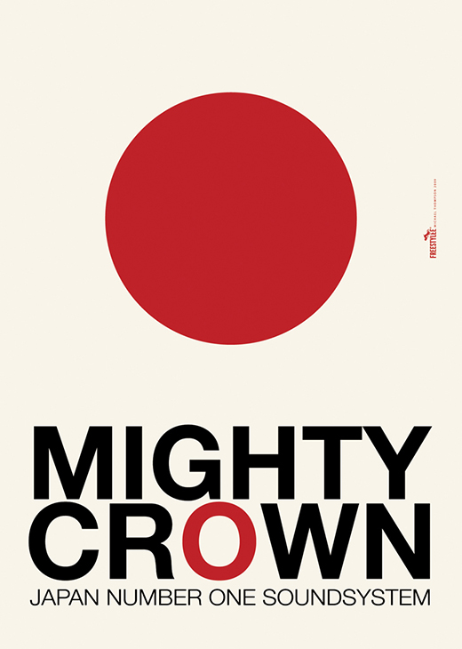 Mighty Crown | R.043