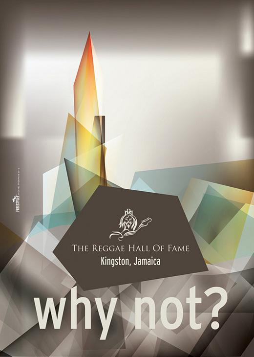 Reggae Hall of Fame Propaganda | RH.017