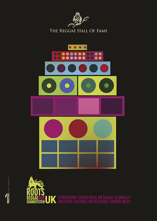 Roots Dub Sound | R.024