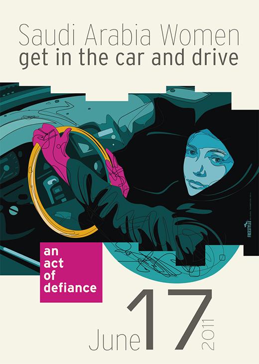 Saudi Arabia Women. Get in the car and drive | I.002