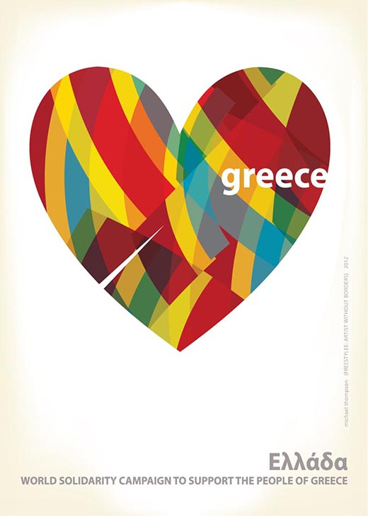 Solidarity with the people of Greece | I.075