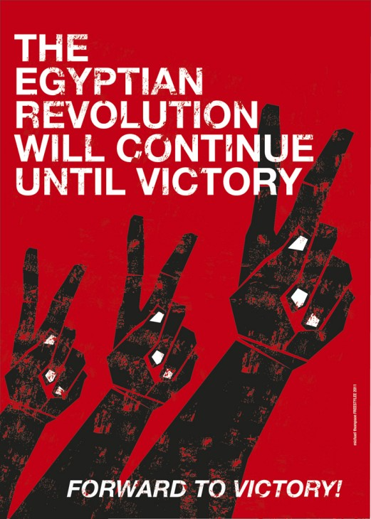 The Egyptian Revolution | I.016